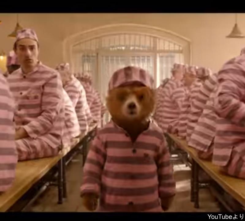 映画「パディントン2」新たな予告編公開! 紳士なクマがなぜか囚人に!?[動画あり]
